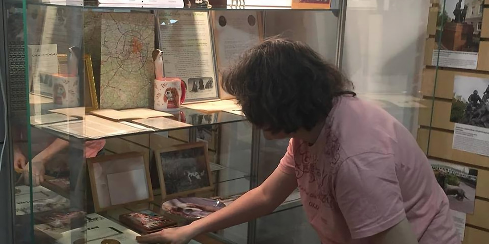 Экспозиция о Кавалер Кинг Чарльз Спаниелях в Музее Собаки