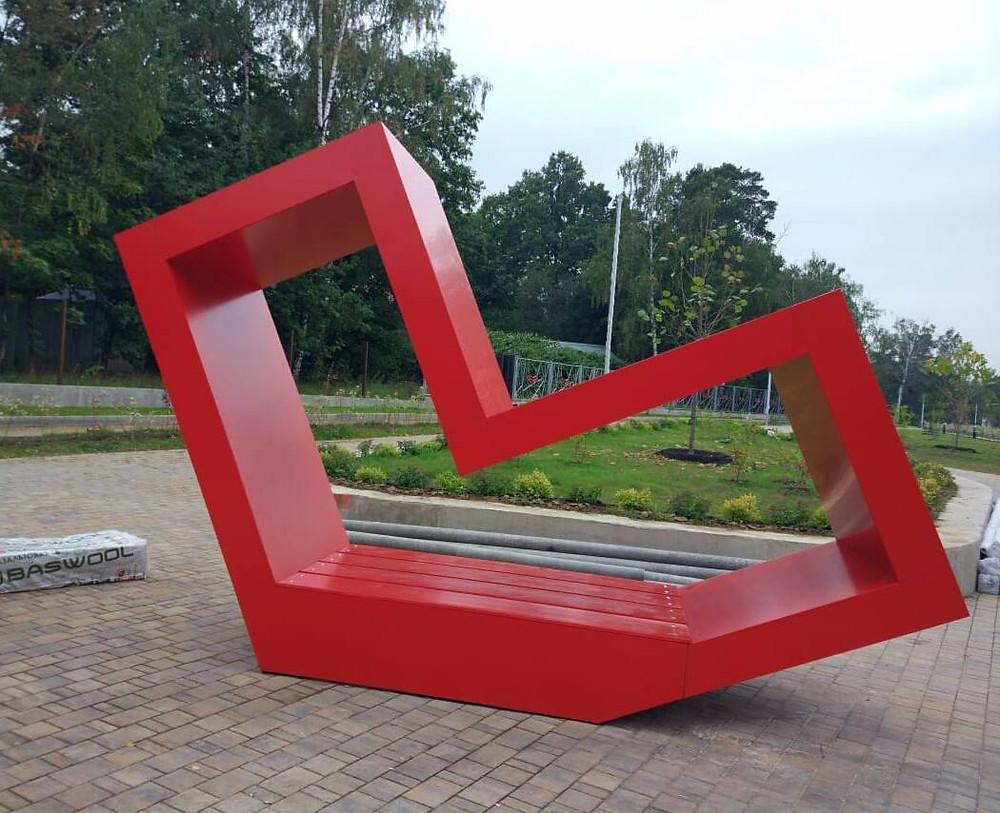 Скамейка из парка Подрезково - работы компании Букварь