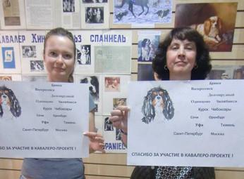 Открытие экспозиции о ККЧС в Музее собаки