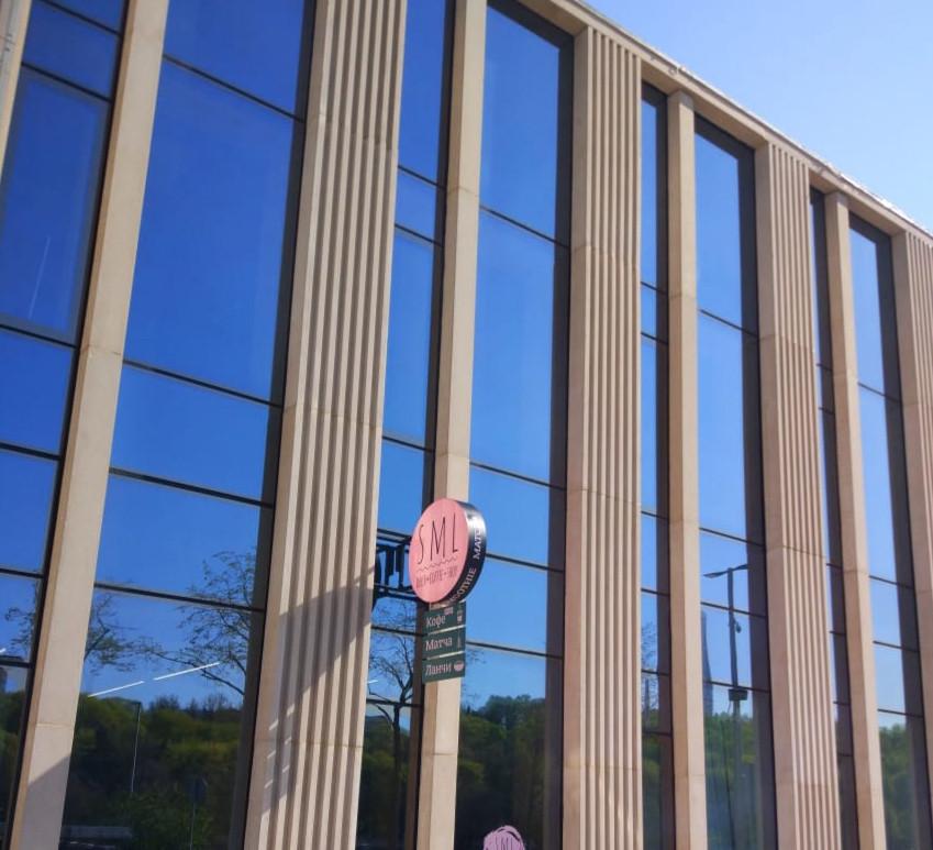 Вывеска на фасаде от компании БуквАрь