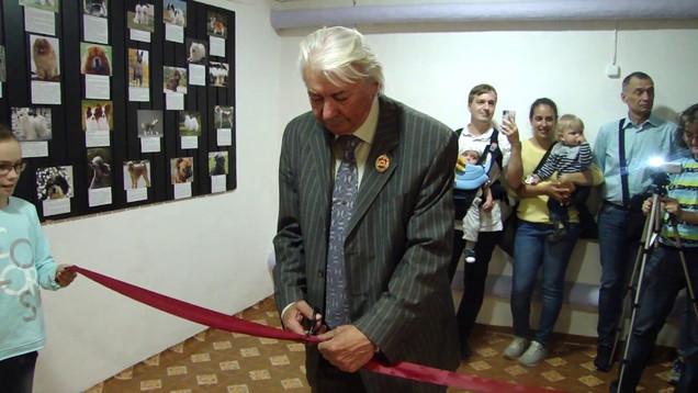 Открытие экспозиции о ККЧС