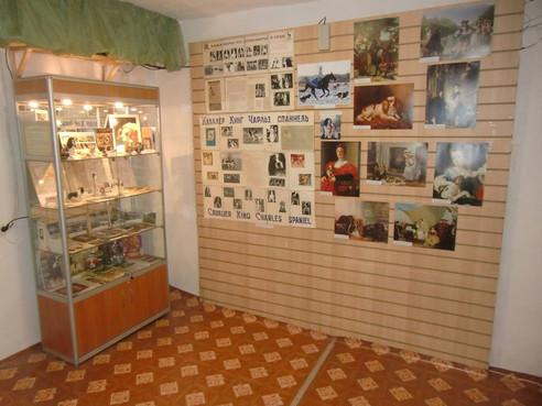 Экспозиция о ККЧС в Музее Собаки
