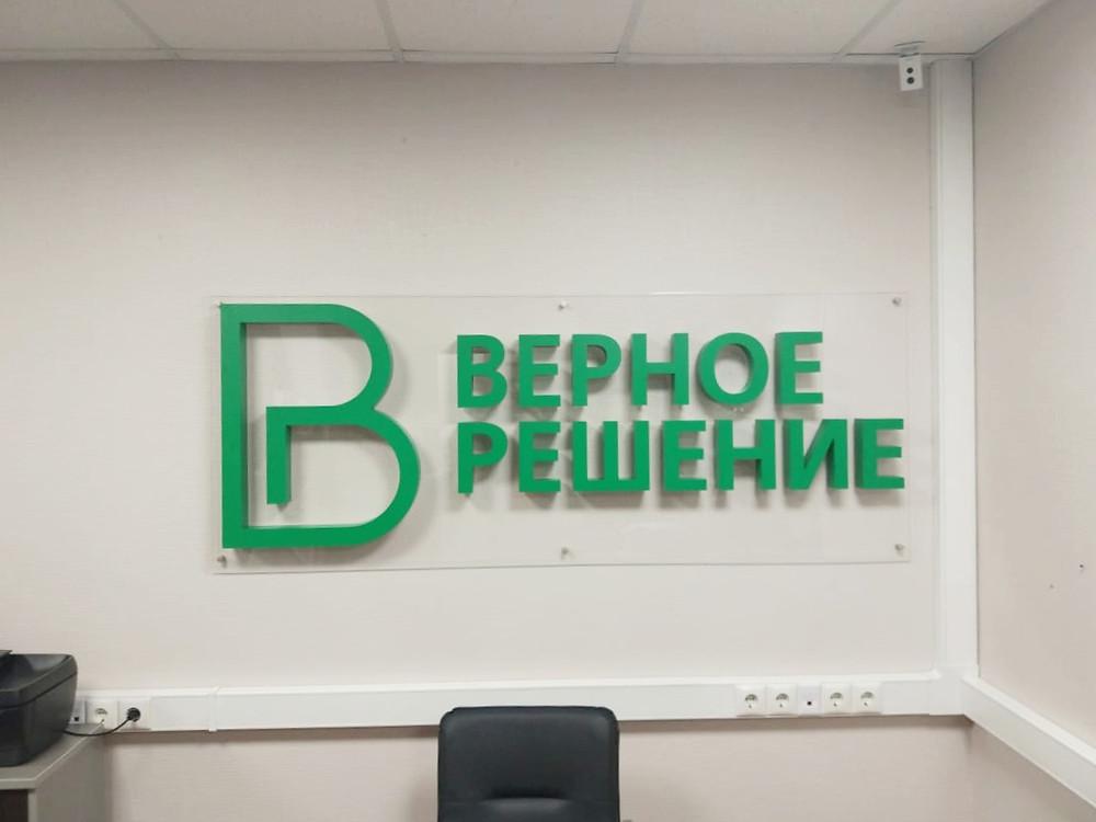 оформление офиса компанией БуквАрь