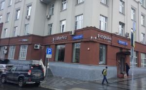 Вывеска кофейни в Москве