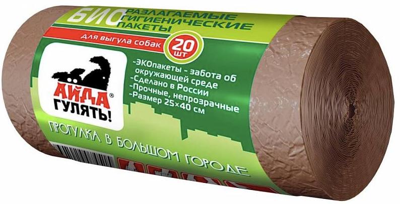 Биоразлагающие пакеты для гигиены собак