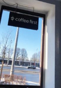Вывеска кофейни на Крымском валу