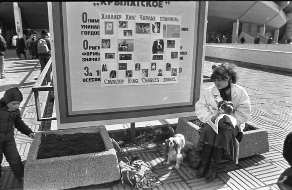 1991 год. Архив А.И.Полякова
