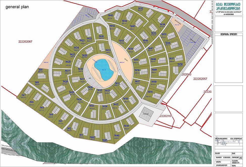general plan 4  for City Hall.jpg