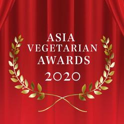 アジアベジタリアンアワード2020ノミネート