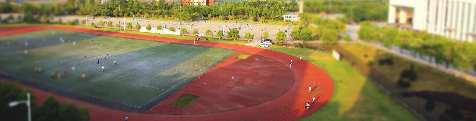 Nanchang University Sports Area