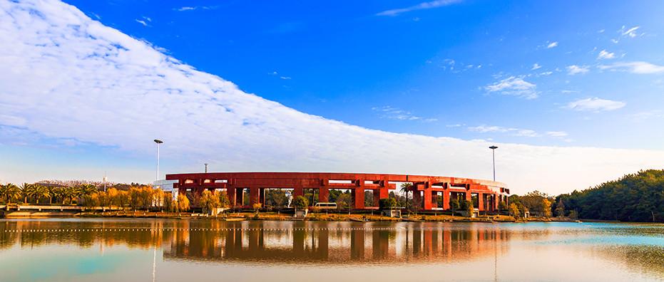 Nanchang University Lakeview