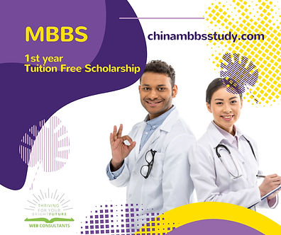 1st year MBBS Tuition free scholarship in China by Web Consultants.jpeg