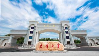 USC MAIN GATE.jpg