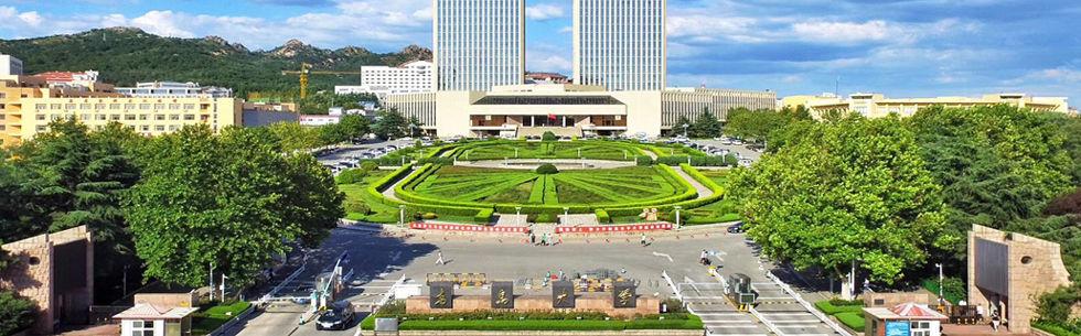 Qingdao university.jpg