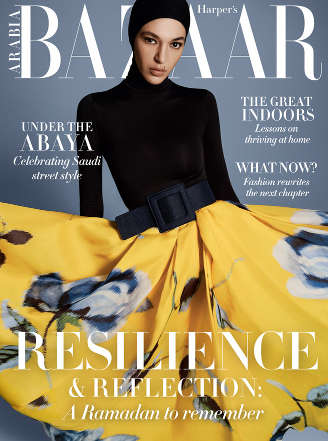 Harper's Bazaar Arabia, MAY 2020
