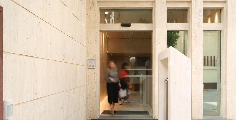 Archave - Entrance
