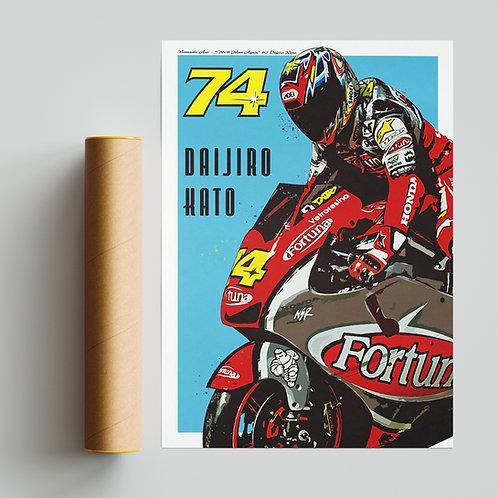 Daijiro Kato Tribute Print MotoGP Fortuna