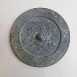 Han Dynasty white bronze mir