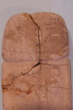 Ancient Venus  (Valdivia, Chile)