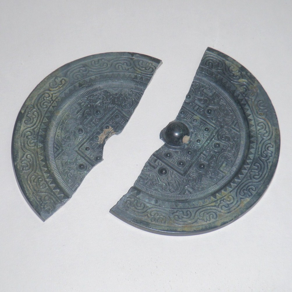 Han Dynasty white bronze mirror