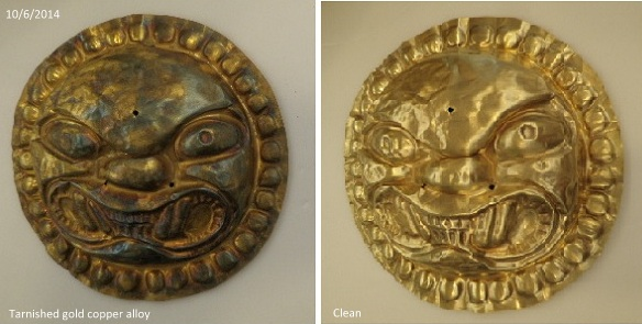 Pre Columbian Sun God medallion