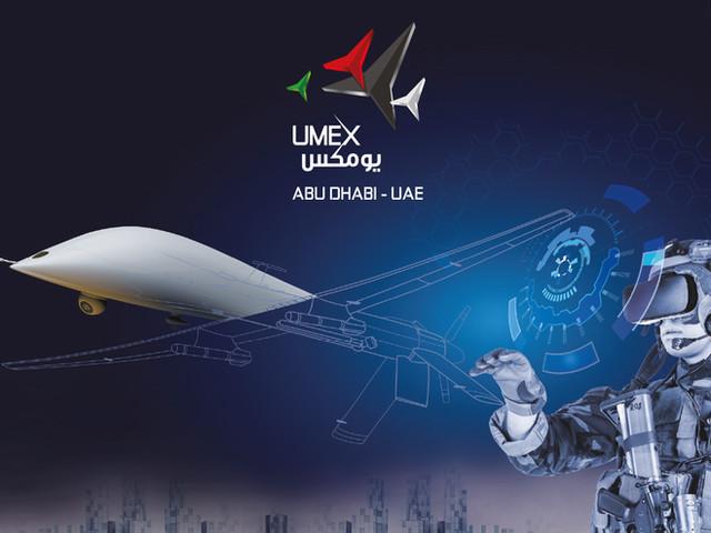UMEX & SIMTEX