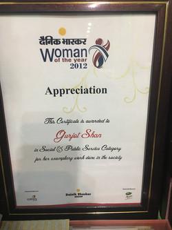 Dainik Bhaskar Appreciation award