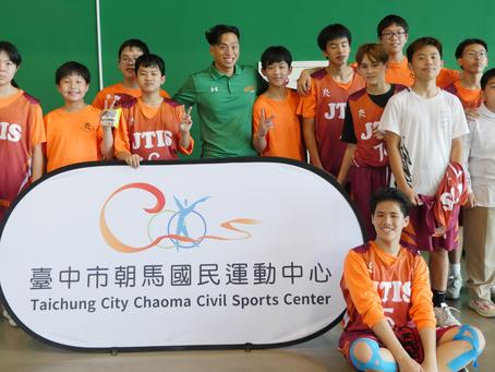 國際學校籃球友誼賽 決戰朝馬