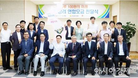 전남복지재단 출산장려 캠페인, 3천300만 원 모금