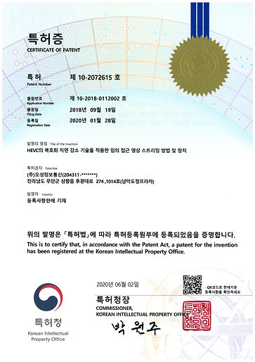 특허6-1.jpg