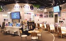 東京シティアイ.png