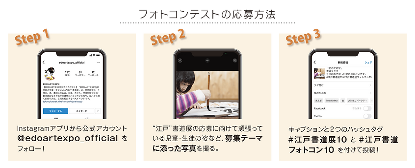 step1-3.png