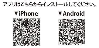 スマ歩スタンプラリーQR.JPG