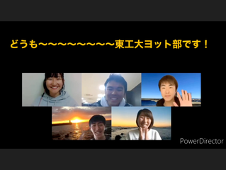 ブログリレー16日目<自宅でできるオンラインゲーム>