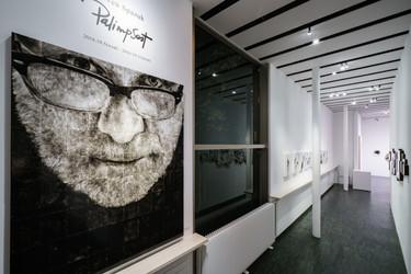 KARUIZAWA NEW ART MUSEUM, Nagano, Japan.