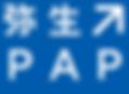大津 税理士 節税 安い