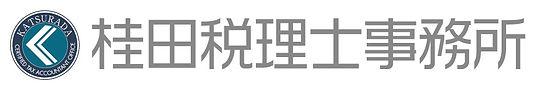 大津 税理士 相続税