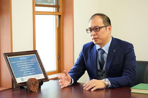 滋賀で税理士を変更する