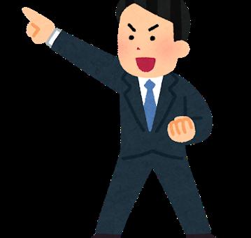 個人事業と法人を比較したメリット・デメリット/滋賀大津