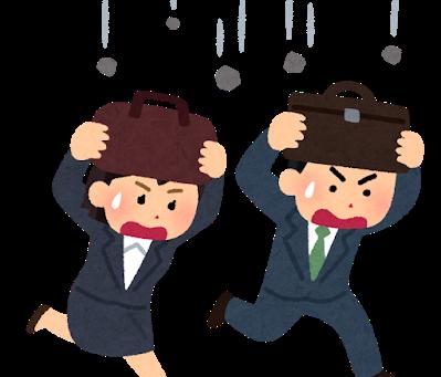 法人の生命保険の注意点|滋賀|会社設立|株式会社
