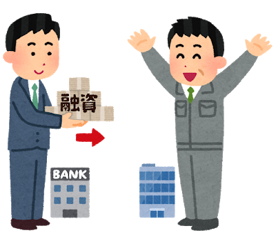金融機関の融資は法人と個人どちらが有利?