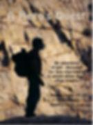 Heros quest cover.jpg