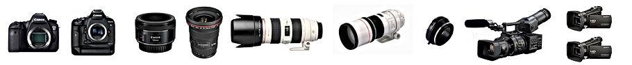 Matéril Canon, optiques Canon