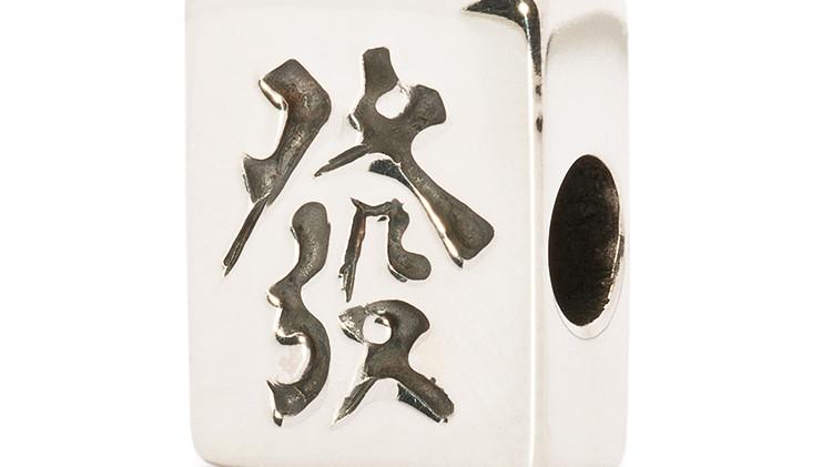 HK11503-Mahjong-Fortune-a.jpg