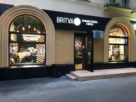 Поставка и монтаж в барбершопе Britva