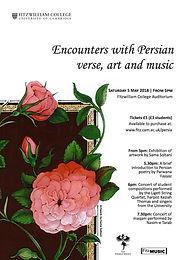 persian poster.jpg