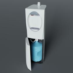 Water Dispenser Open