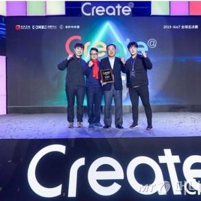 (머니투데이) KIC중국 입주기업, 알리바바 국제창업대회서 입상
