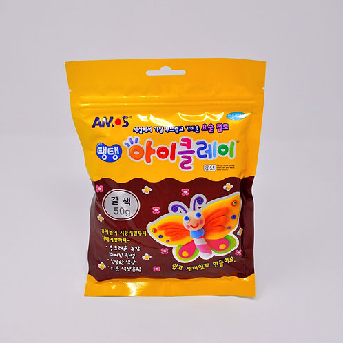 Amos iClay (50g) 1PK - Brown