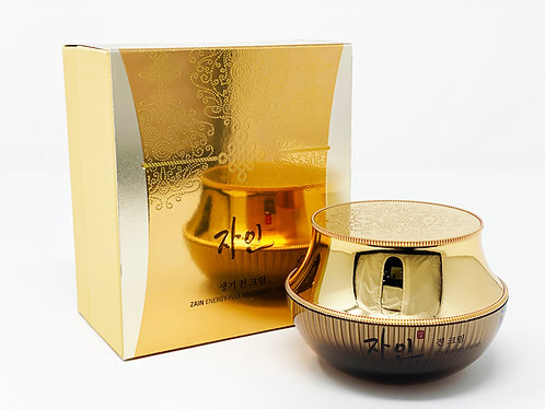 ZAIN - GOLDBERRY (ANTI AGING) CREAM